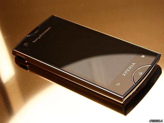 Aplicaciones Android para Sony Ericsson Xperia Ray