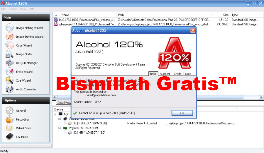 Alcohol120 retail 2.0.0 full