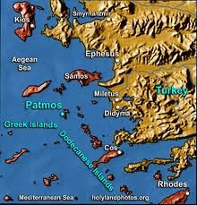 island of patmos biblical importance Patmos is soaked in fascinating, biblical history criss-crossed with  here are 10  of things you absolutely should not miss on a visit to this luscious island  the  cave of apocalypse is an important cultural attraction of patmos.