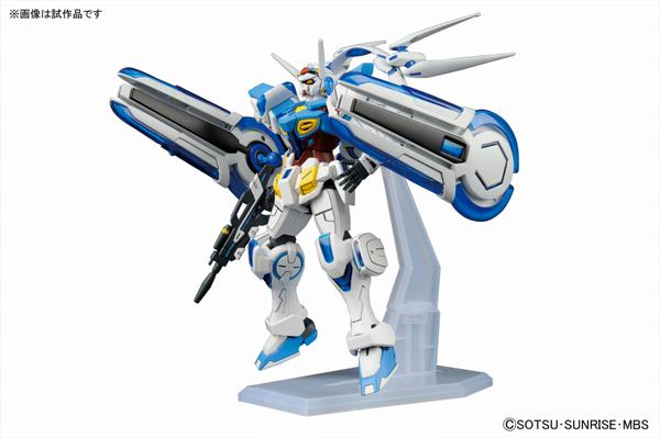 gundam reconguista perfect pack model kits
