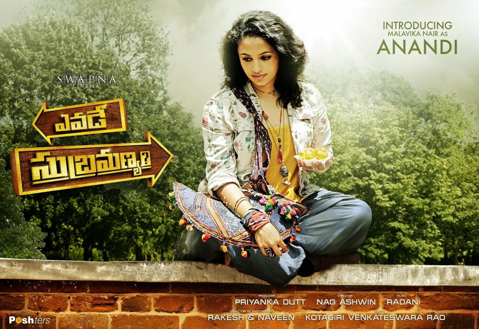 Evuda Subramaniyam - Telugu Film - தேன்கூடு | தமிழ் பதிவுகள் திரட்டி | Tamil Blogs Aggregator