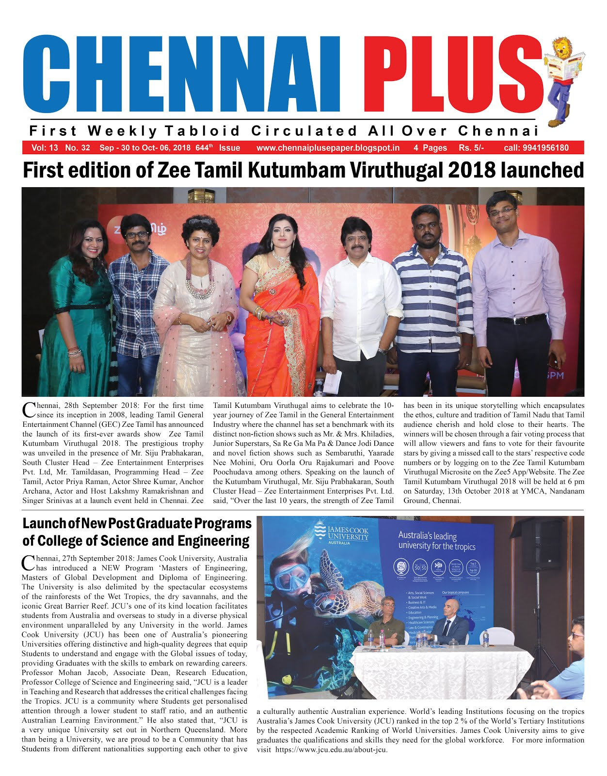 Chennai Plus_30.09.2018_Issue