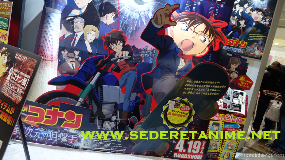 Detective Conan Indonesia