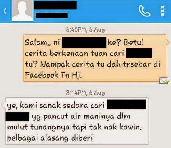 Lelaki Pancut Air Mani Dalam Mulut Tunang Kini Diburu Dengan Ganjaran RM10 000