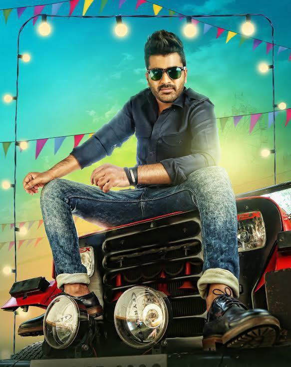 Sharwanand's Express Raja Telugu Movie Latest Photos Gallery
