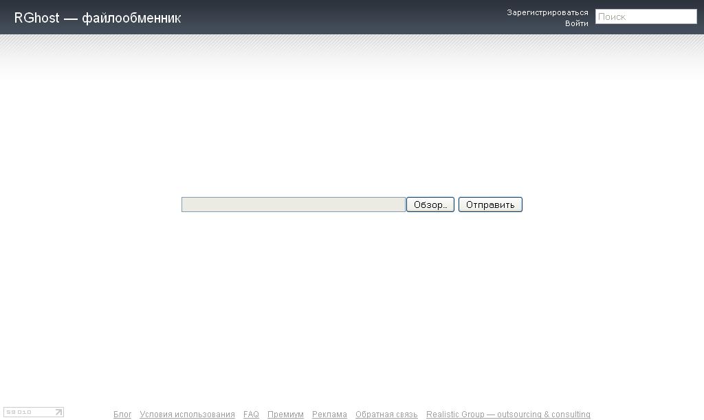 Upwap, наверное, идеальный файлообменник, если нужно быстро передать не шибко большой (до 30 мегабайт)