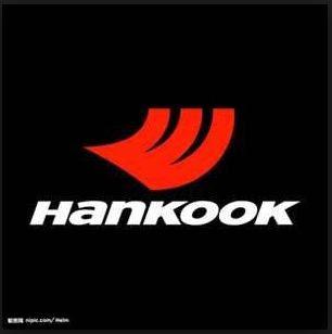 PT Hankook Tire