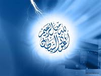 Islami Kaligrafi wallpaper images
