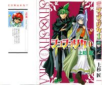 http://www.mangaupdates.com/series.html?id=13672