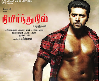 Nimirnthu Nil Official Teaser