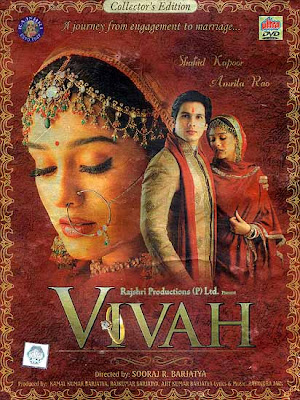 Vivah Movie Full Jordan 13 Midnight Release