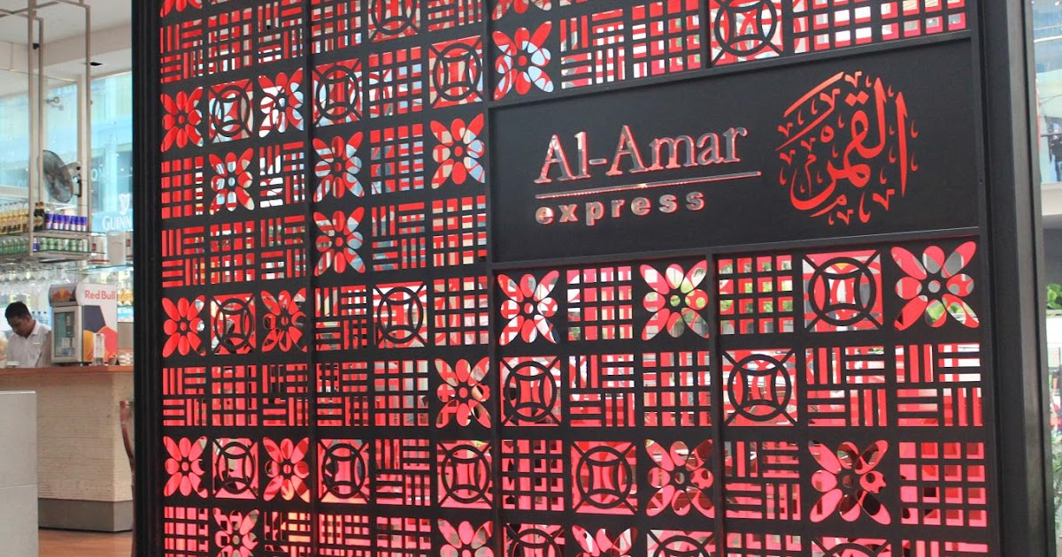 Goodyfoodies lebanese food al amar express fahrenheit for Al amar lebanese cuisine