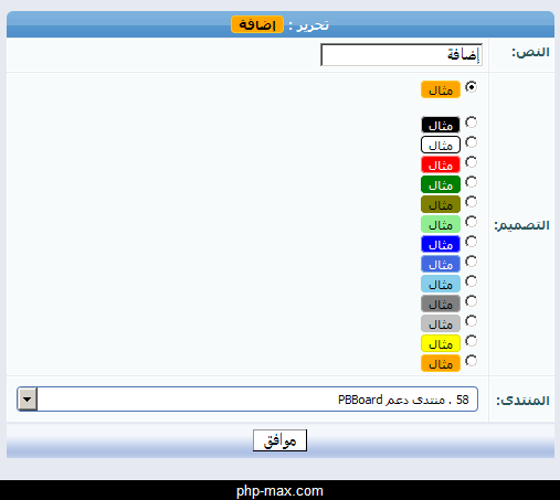 prefix_fx_edit