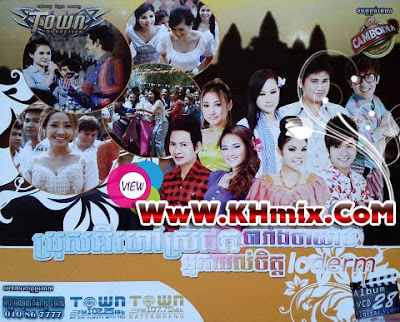 [Album] Town VCD Vol 28 | Khmer New Year 2013