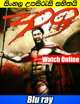 300 (2006)  Watch Online With Sinhala Subtitle
