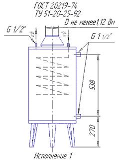 АОГВ-11,6-3 как подключить схема