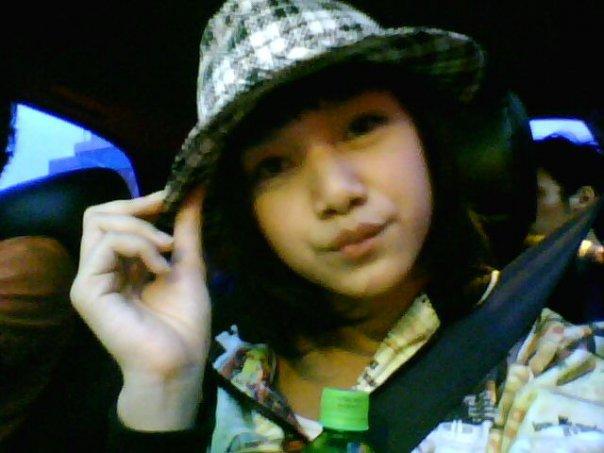 Indri Giana
