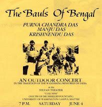 Purna Das Baul, Manju Dasi, Krishnendu Das Baul aka Babukishan