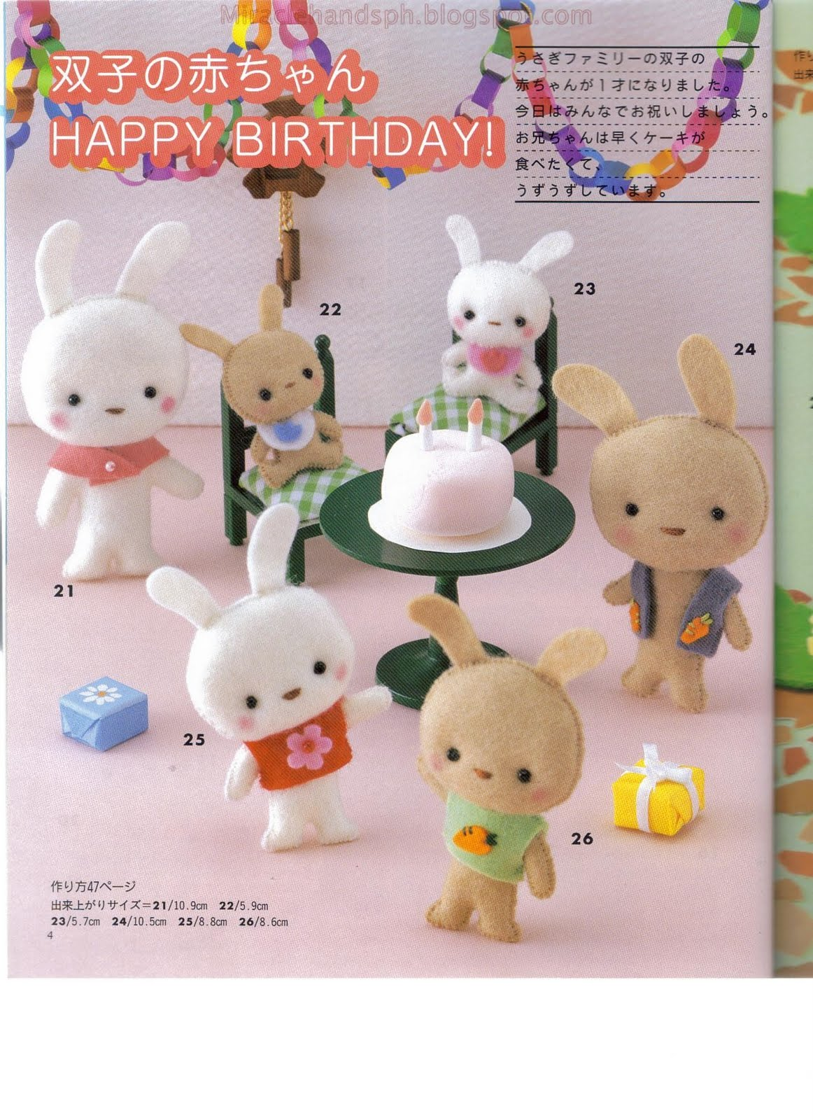 Free japanese craft book cute felt dolls lady boutique for Japan craft