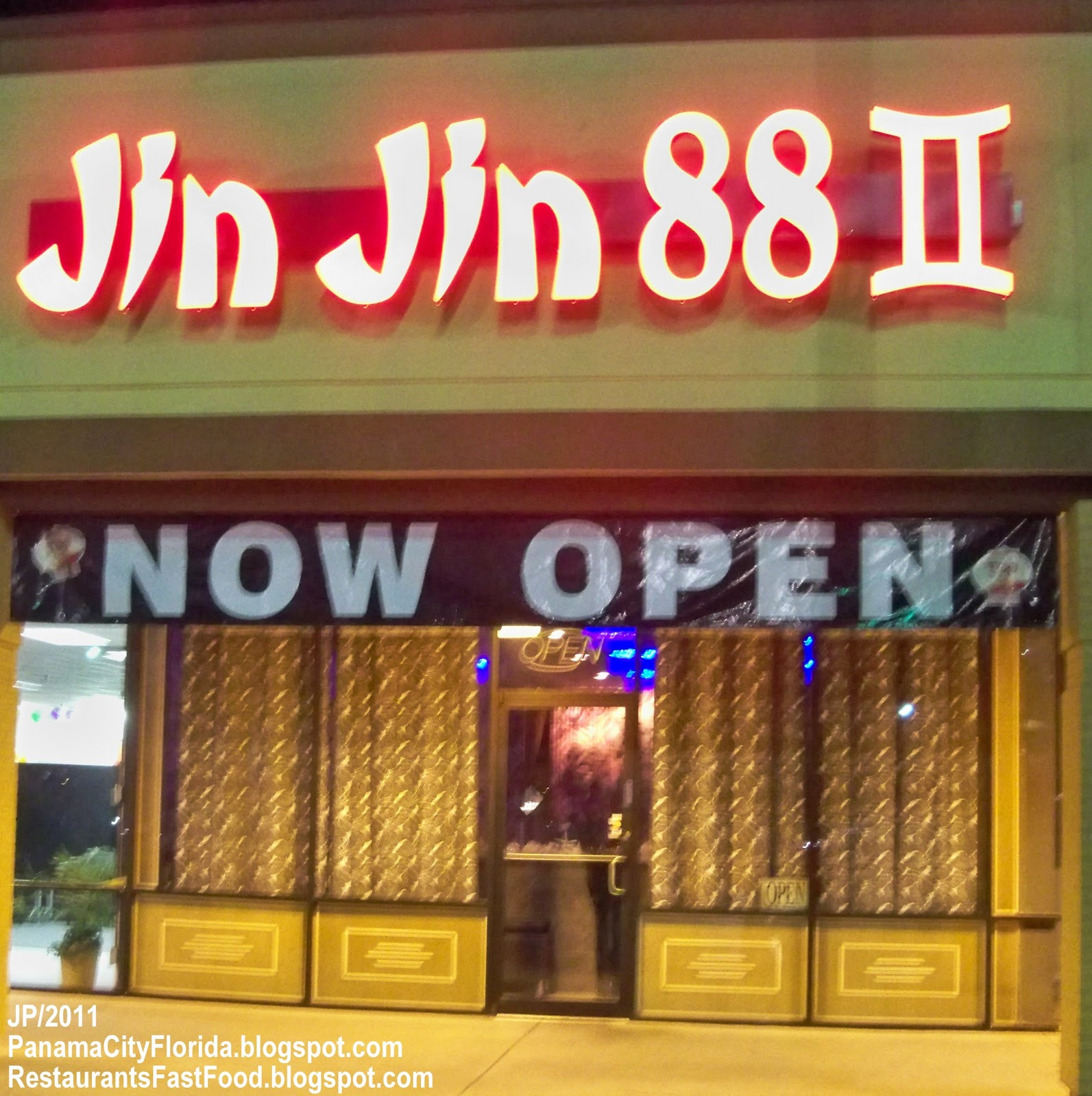 Jin 88 2 Panama City Florida W 23rd Street Ii Chinese Food Restaurant Fl