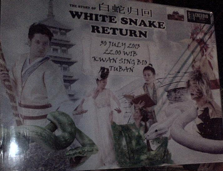 Banner The Story of White Snake Return