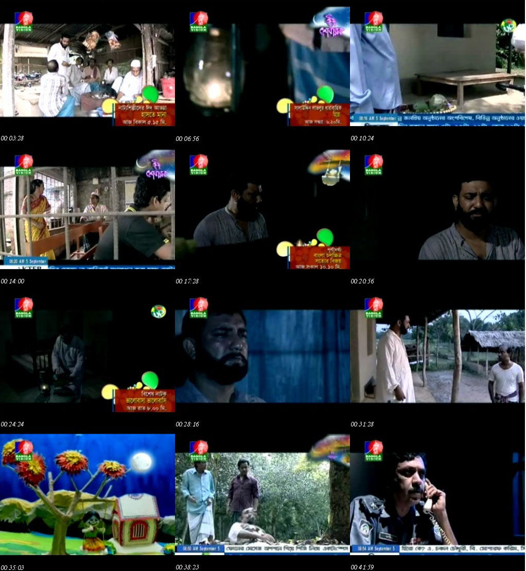 Moddhorat O Jhorapatar Golpo (Eid Drama 2011)