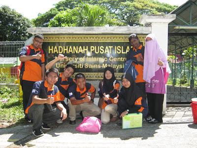 hadhanah pusat islam