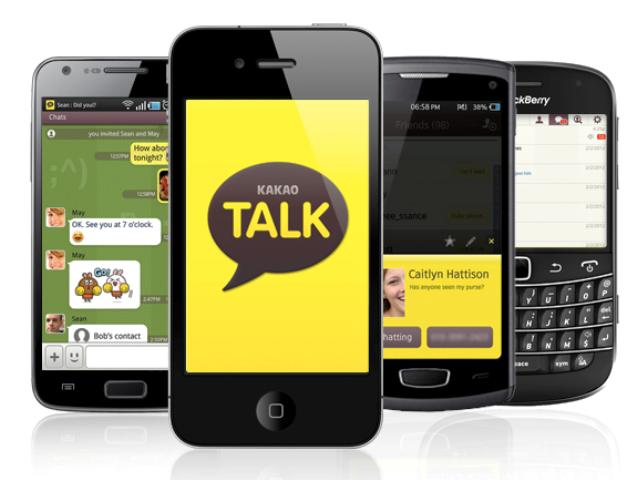 KakaoTalk App Compatibility