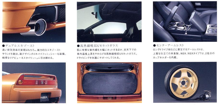 Honda NSX japoński supercar sportowy samochód kultowy V6 RWD wyposażenie akcesoria
