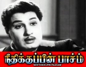 Watch Needhikkuppin Paasam (1963) Tamil Movie Online