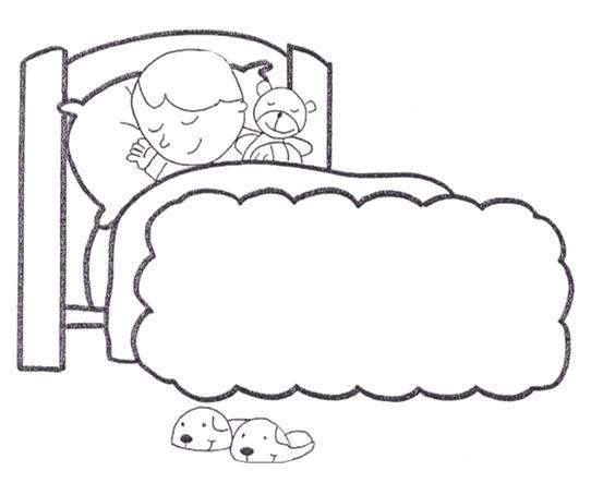 Dibujo para colorear niño durmiendo, acostado | Dibujo | Colorear ...