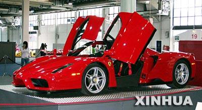 Kali Ketek Mobil Sport Ferrari