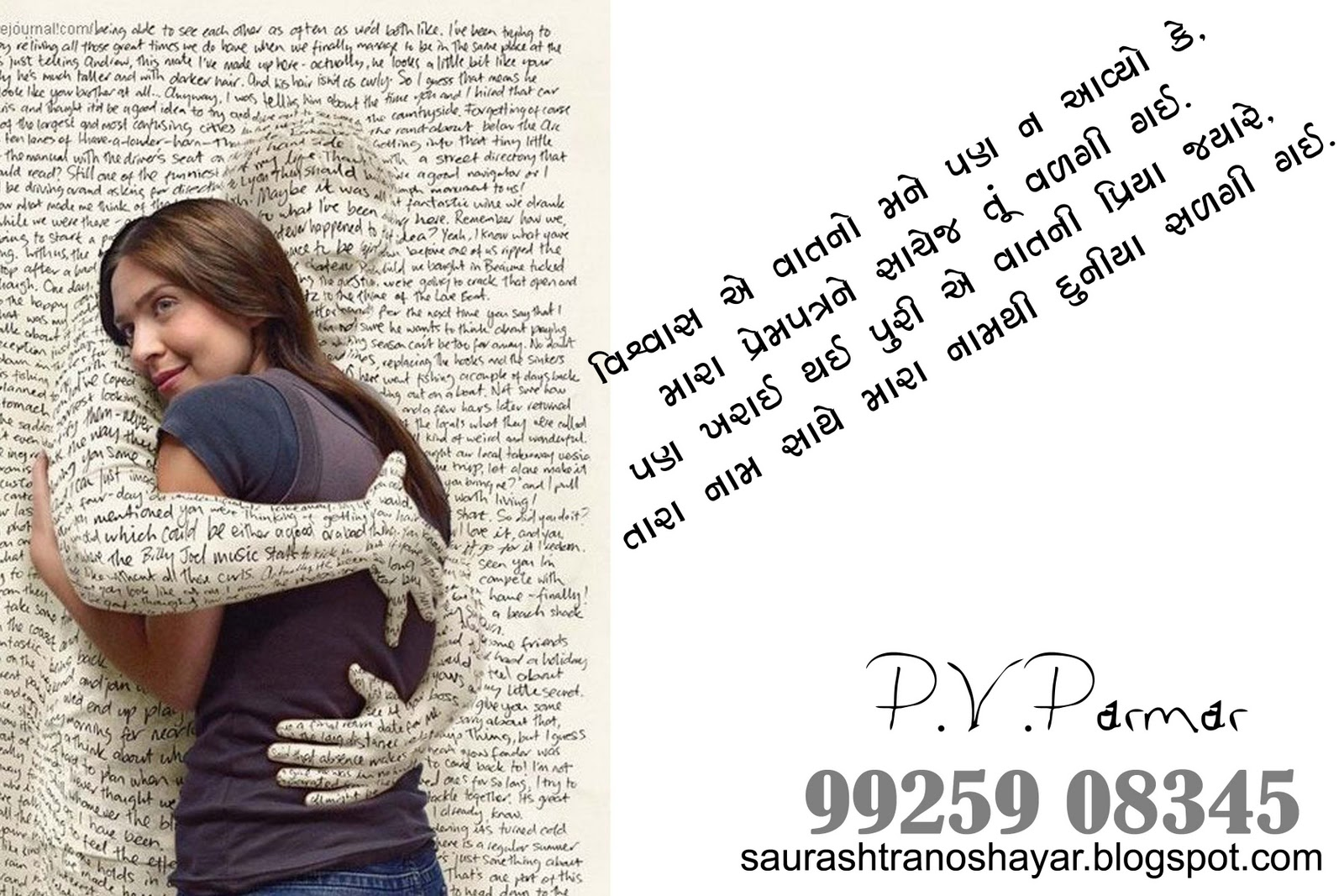 Funny love letters in hindi language gujarati shayari love letter images thecheapjerseys Images