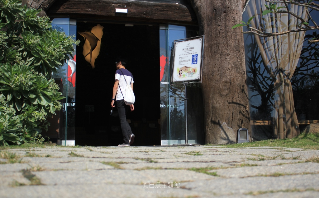 台南安平景點,虱目魚主題館-2