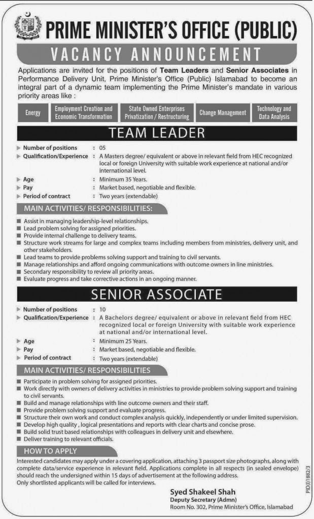 Team Leader Jobs in Prime Minister Office Islamabad
