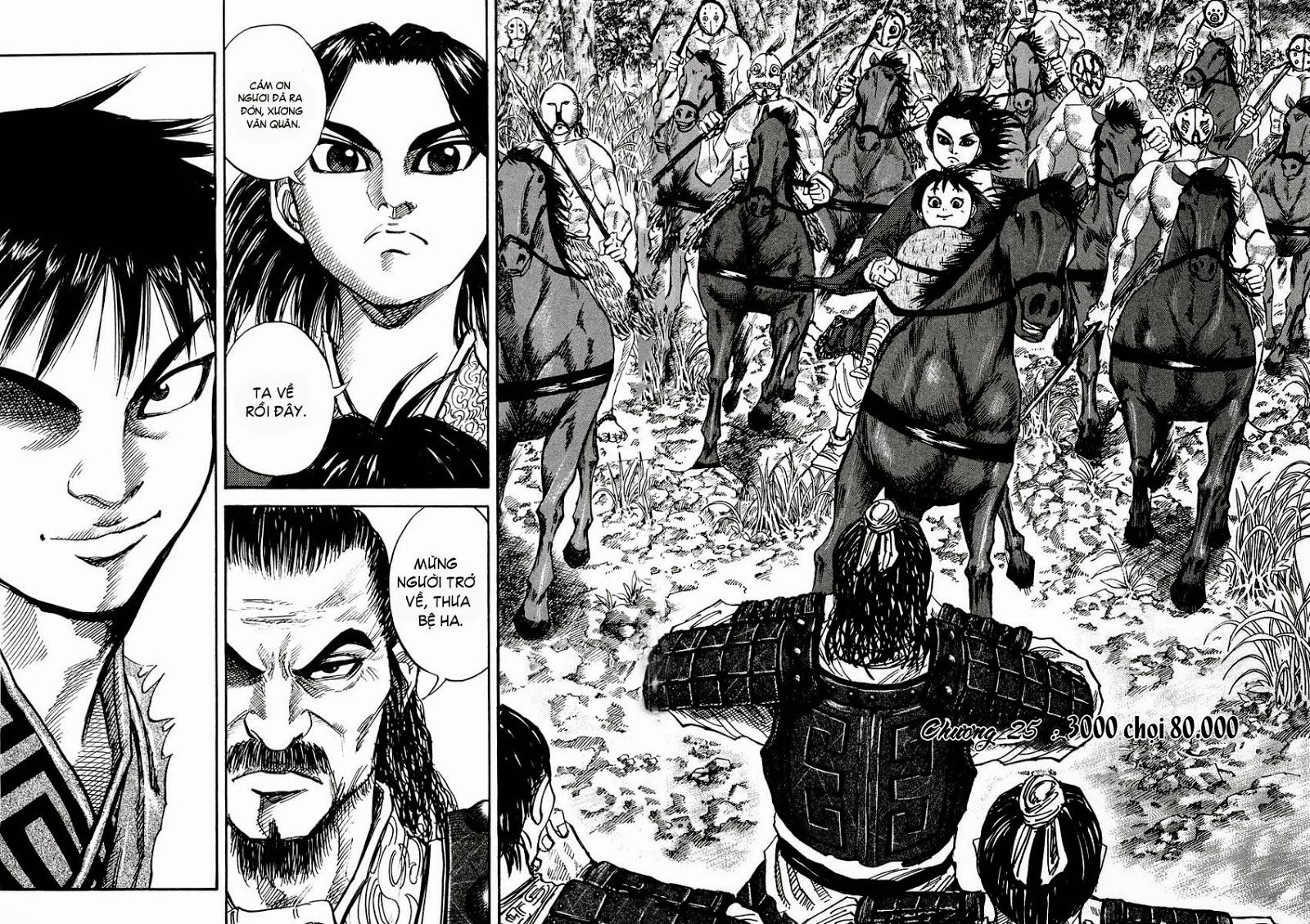 Kingdom - Vương Giả Thiên Hạ  Chapter 25 page 4 - IZTruyenTranh.com