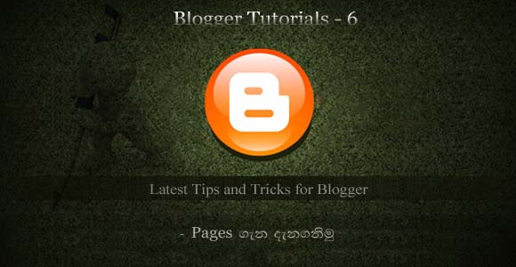 Blogger Tutorials 6 - Pages ගැන දැනගනිමු