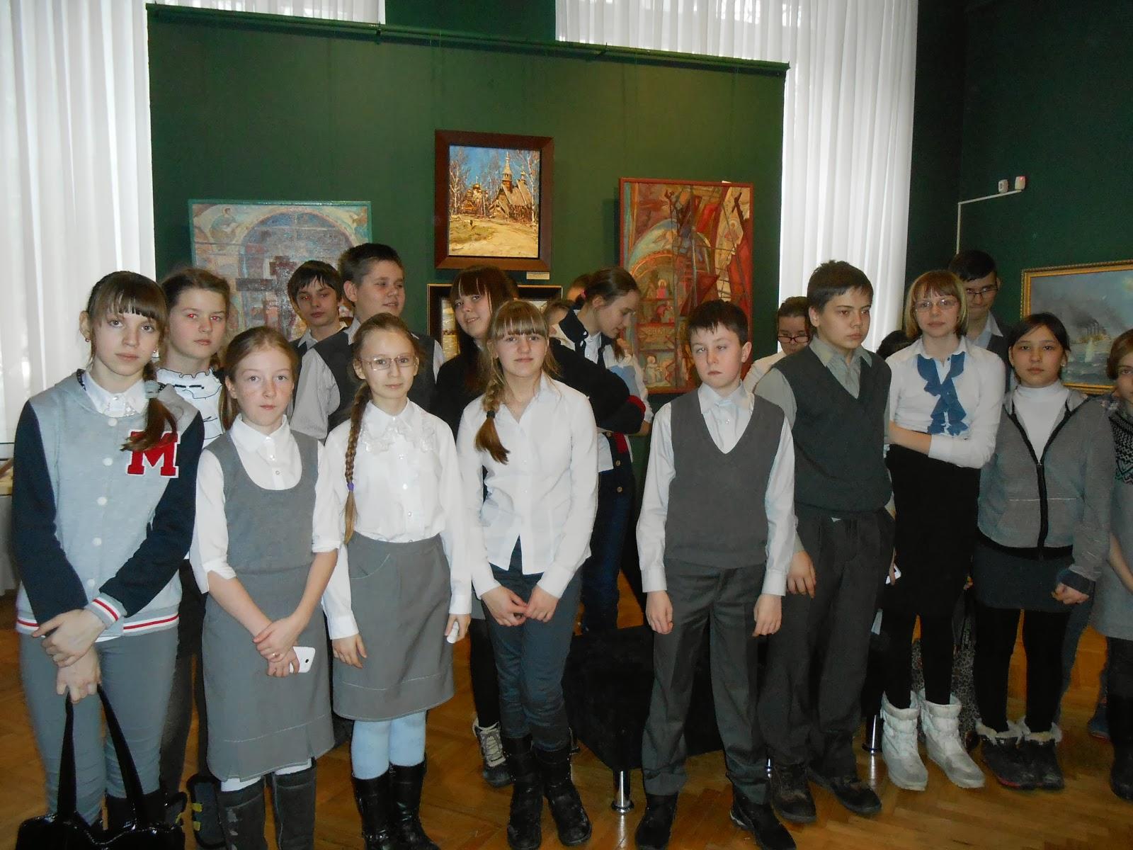 Numi.ru методический центр сценарий урока с ууд во 2 классе