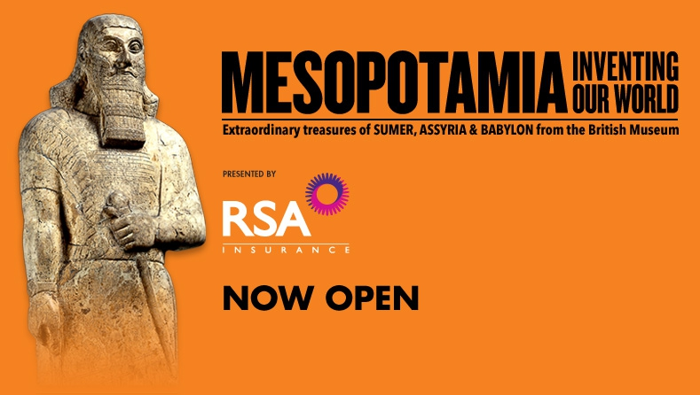 Mesopotamia: Inventing Our World at the Royal Ontario Museum