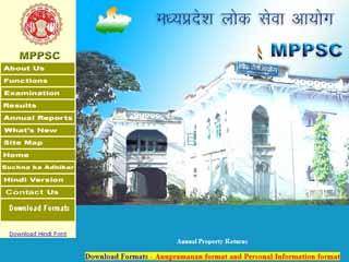 MPPSC Pre Exam Answer Key 2013