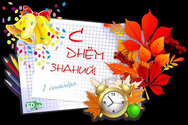 Поделка цветы из бумаги «Фиалки» с фото инструкцией 70