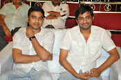 Dochay audio launch photos-thumbnail-3