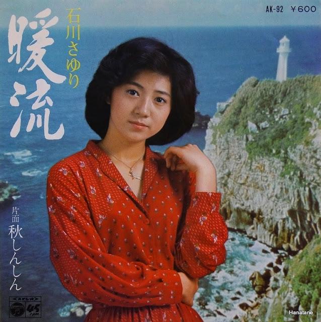石川さゆりの画像 p1_32