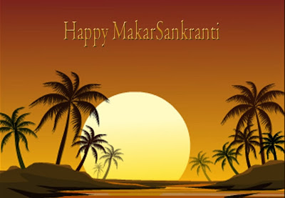 Happy Makar Sankranti 2015 SMS in Marathi