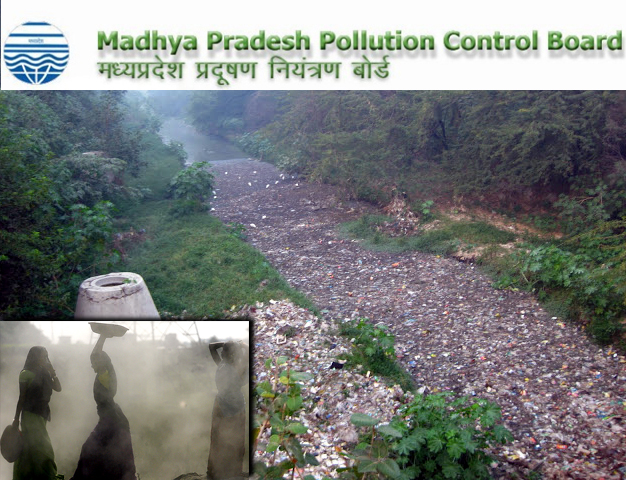 madhya pradesh pollution control board, www.mppcb.nic.in