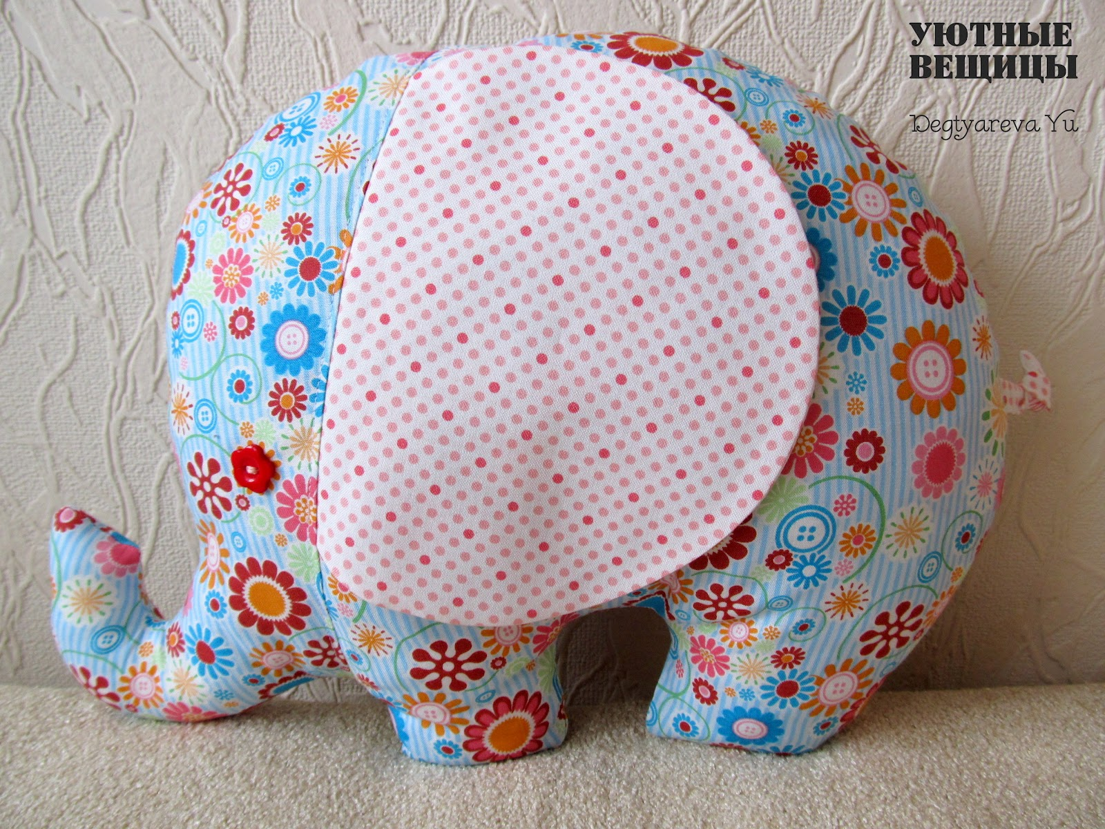 Подушка-слон своими руками 7