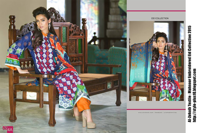 4a-al-zohaib-textile-mahnoor-embroidered-eid-collection-2015