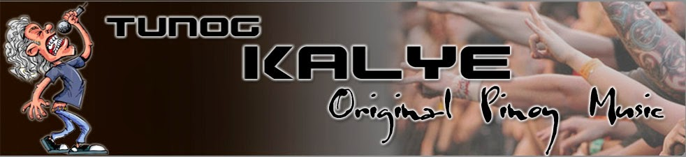 Tunog Kalye
