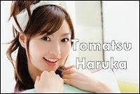 Tomatsu Haruka Blog