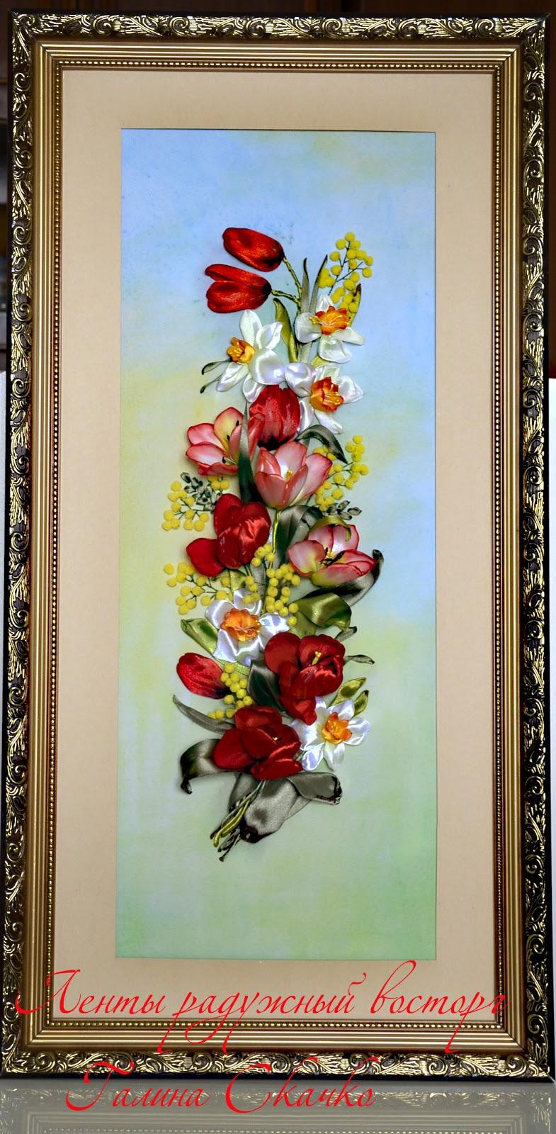 картины вышитые лентами. весенние цветы вышитые лентами